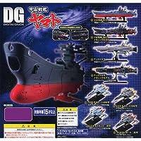 ガシャポン デジタルグレード(DG)シリーズ 宇宙戦艦ヤマト コスモタイガー 単座型・三座型ノーマルカラーver.入り6種セットA