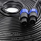 HBU 2 Packs 50 Feet Pro SpeakOn Male to SpeakOn Male Extension Cable Professional DJ PA Stage Audio...