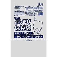 【お買得】HHJ 吊り下げ規格袋 11号 食品検査適合 吊り下げタイプ 0.008×200×300mm 20000枚 200枚×10冊×10箱 JJ11