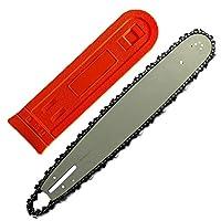 むとひろ ガイドバー ソーチェーンセット 168SLGK041 16インチ(40cm) 21BPX-66E スプロケットノーズバー