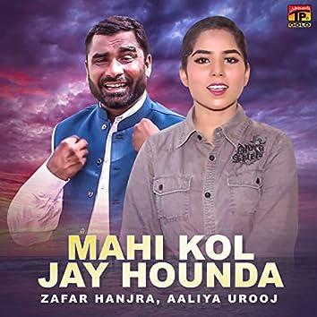 Mahi Kol Jay Hounda - Single