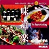MIXA Image Library Vol.76「味道楽」