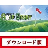 ゴルフストーリー|オンラインコード版