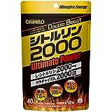 オリヒロ シトルリン2000 UltimatePower 480粒