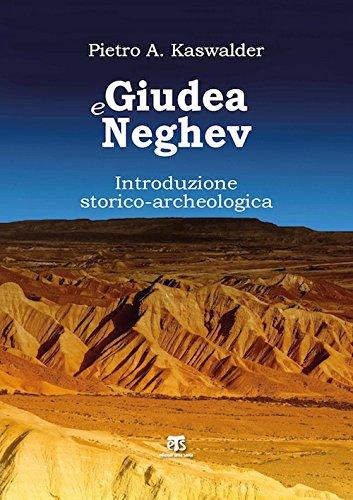 Giudea e Neghev. Introduzione storico-archeologica