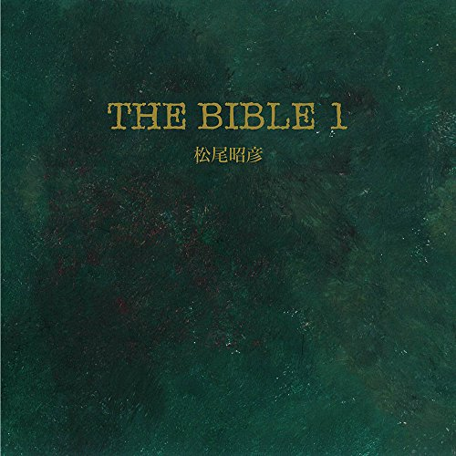 THE BIBLE 1