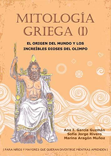 Mitología Griega (I): La Creación del Mundo y los Increíbles Dioses del Olimpo (Spanish Edition)