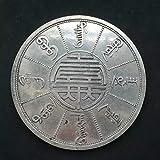 Eeng 20 años de GuangXu Moneda Antigua dragón Monedas de dólar de Plata 8,8 cm Recuerdo decoración del hogar Regalos