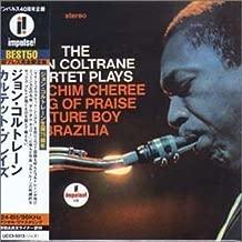 Quartet Plays by John Coltrane (2006-12-06)