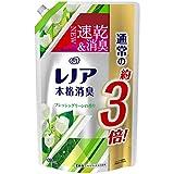 レノア 本格消臭 柔軟剤 フレッシュグリーン 詰め替え 約3倍(1320mL)