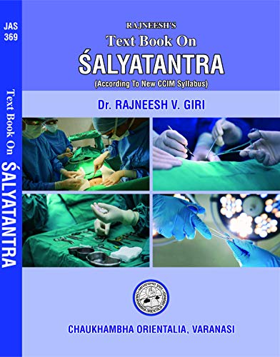 Rajneesh's Textbook of Shalyatantra