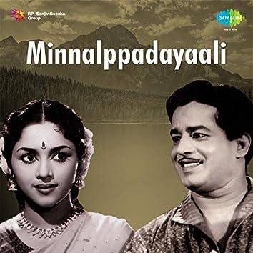 """Rakkuyile (From """"Minnalppadayaali"""") - Single"""