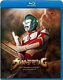 ウルトラマンG Blu-ray BOX[BCXS-1187][Blu-ray/ブルーレイ]