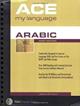 Best my arabic language Reviews