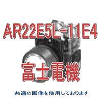 富士電機 AR22E5L-11E4W 丸フレーム突形照光押しボタンスイッチ (白熱) オルタネイト AC/DC24V (1a1b) (乳白) NN
