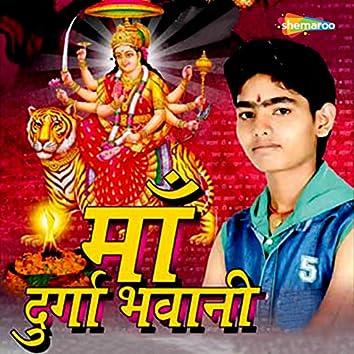 Maa Durga Bhawani