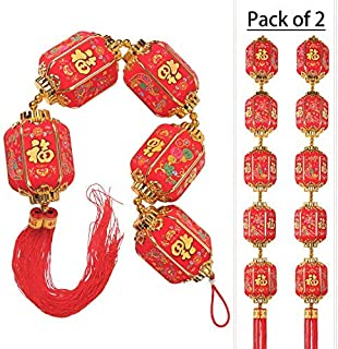 KI Store Chinese Lanterns New Year Decoration 2019 Oriental Pendant Ornaments Red Lucky Long Lantern for Spring Festival Pack of 2 (Long Lantern)