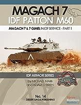 Magach 7 IDF Patton M60