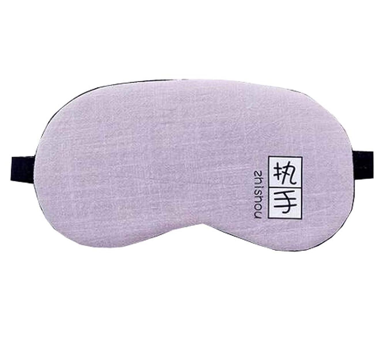 起きるサスペンションフラッシュのように素早く快適なかわいい目のマスクは、睡眠の作業のための不眠症とストレスを軽減し、C