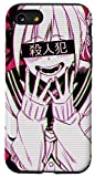 iPhone SE (2020) / 7 / 8 Waifu Japanese Anime Girl Case Manga Otaku Glitch Aesthetic Case
