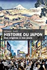 Histoire du Japon : Des origines à nos jours par Siary