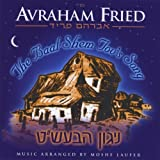 Songtexte von Avraham Fried - The Baal Shem Tov's Song