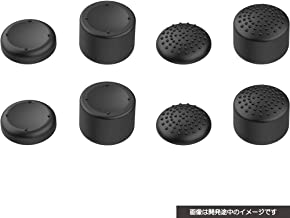 CYBER ・ アナログスティックカバー 8個セット ( PS5 用) ブラック - PS5