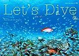 2014うみまーる壁掛カレンダー'Let's Dive! 〜海の中へ〜'