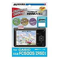 HAKUBA 液晶保護フィルム MarkII CASIO EXILIM FC500S用 DGF2-CEFC500S
