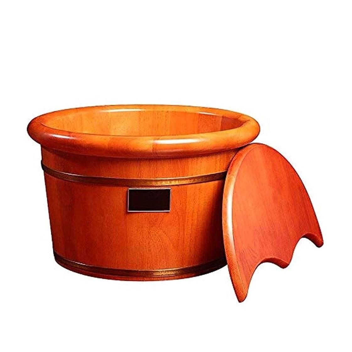 フレアネックレススピンWYNZYYX フットタブ、ファミリーソリッドオーク鍼指圧マッサージフットバスフットバススパ浴槽蓋付きフットバスタブ