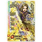DQダイの大冒険 クロスブレイド 02-057 勇者イレブン GR