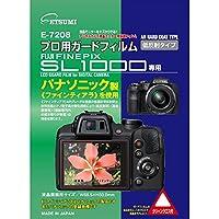 ETSUMI 液晶保護フィルム プロ用ガードフィルムAR FUJIFILM FINEPIX SL1000専用 E-7208