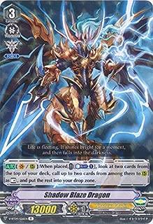 shadow blaze dragon