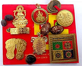 j.p 14 Item deewali Gold Plated Pooja Set with laxmi chalisha and Mahal laxmi chalisha (1)