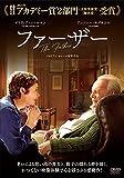 ファーザー [DVD] image