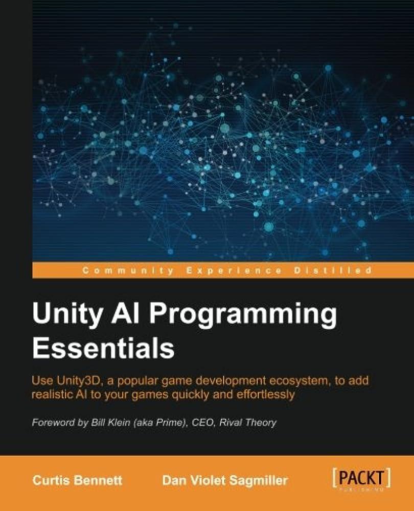 打撃不機嫌航空Unity Ai Programming Essentials