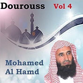 Dourouss Vol 4 (Quran)