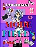 Coloriage mode filles 8 ans: livre de coloriages pour filles/ silhouette de mode à colorier/ activité manuelle pour adolescente/ studio mode ... filles passionnées de modes de 6 à 12 ans...