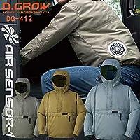 [D.GROW] 空調服 AIR SENSOR-1 クロダルマ DG412 マウンテンパーカー 服単品 綿100% 大容量ポケット 作業服 dg412 M 14:ブルーグレー