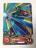 スーパー ドラゴンボールヒーローズ アルティメットブースターパック限界突破の究極戦士ピッコロPUMS5-05戦闘力制限SDBH