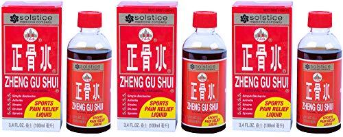 Zheng Gu Shui External Analgesic Liquid (3.4 Ounce) (3 Pack)