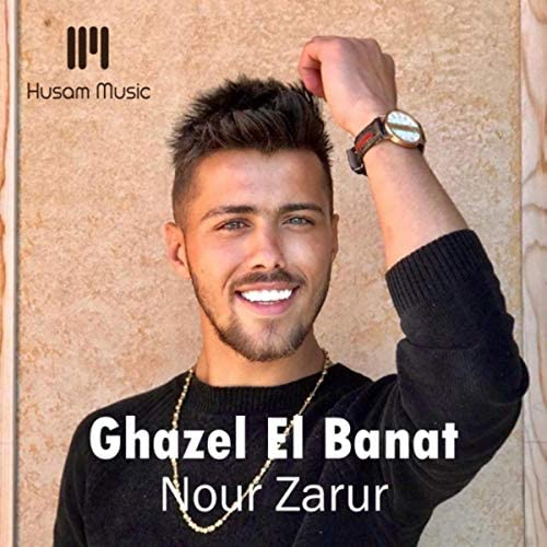 Nour Zarur