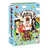 サタデーナイトチャイルドマシーン DVD-BOX(初回限定豪華版)