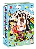 サタデーナイトチャイルドマシーン DVD-BOX 初回限定豪華版[DVD]