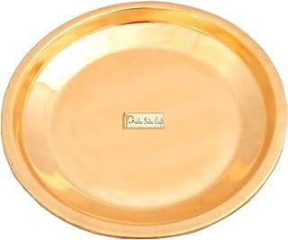 Prisha India Craft Pure Copper Pooja Thali Plate, Poojan Purpose | Diameter 5.00 Inch