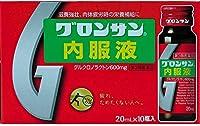 【第3類医薬品】グロンサン内服液 20mL×10 ×10