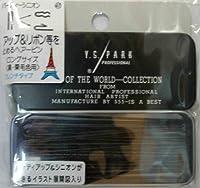 Y.S.PARK世界のヘアピンコレクションNo.47(ロングサイズ黒・栗毛色用)フレンチタイプ30P