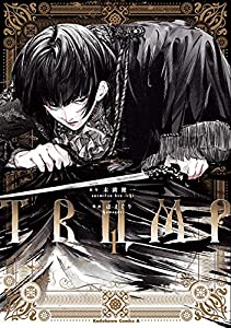 TRUMP (1) (角川コミックス・エース)