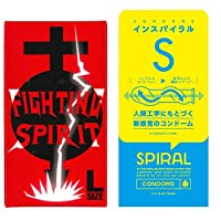 SPIRAL[インスパイラルS] 6個入 + FIGHTING SPIRIT (ファイティングスピリット) コンドーム Lサイズ 12個入
