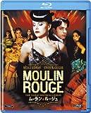 ムーラン・ルージュ[Blu-ray/ブルーレイ]